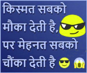 Best Hindi Quotes Whatsapp DP Profile Images Wallpaper Download