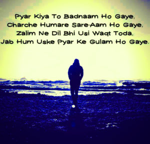 Sad Love Breakup Images Wallpaper Pictures for Whatsapp