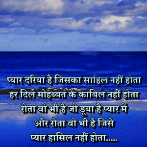 Zindagi Sad Shayari In Hindi Images Wallpaper for Whatsapp