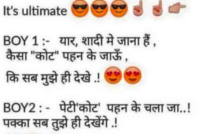 Whatsapp Hindi Jokes Images Wallpaper for Facebook