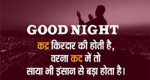 Good Night  Images Photo Wallpaper Pics New