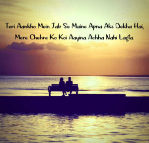 Shayari Images Wallpaper Photo for Whatsapp