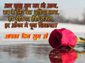 शायरी  Shayari Images Wallpaper Photo Pics Download