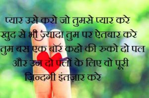 शायरी  Hindi Shayari Images Wallpaper Download